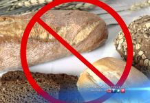 Am I Gluten Intolerant?